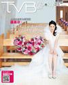 下載 TVB Weekly #836