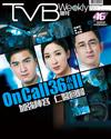 下載 TVB Weekly #853