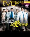 下載 TVB Weekly #858