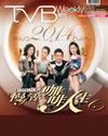 下載 TVB Weekly #862