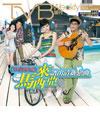 下載 TVB Weekly #864