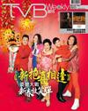 下載 TVB Weekly #865