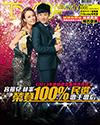 下載 TVB Weekly #866