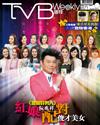 下載 TVB Weekly #871