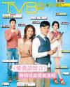 下載 TVB Weekly #875