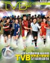下載 TVB Weekly #877