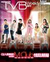 下載 TVB Weekly #883
