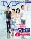 下載 TVB Weekly #885