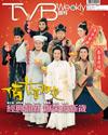 下載 TVB Weekly #920