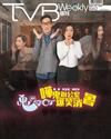 下載 TVB Weekly #942