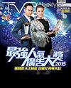 下載 TVB Weekly #963