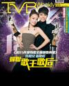 下載 TVB Weekly #966
