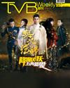 下載 TVB Weekly #967