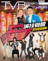 下載 TVB Weekly #970