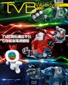 下載 TVB Weekly #977