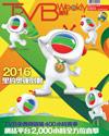 下載 TVB Weekly #984