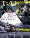 下載 TVB Weekly #989
