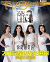 下載 TVB Weekly #991