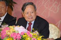 Announcement of the Shaw Laureates 2011 by Professor Chen-Ning Yang, Chairman of the Board of Adjudicators and Shaw Prize Council Member