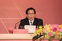 邵逸夫獎理事會理事程伯中教授公佈2018年得獎者名單