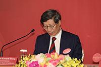 邵逸夫獎理事會主席及評審會副主席楊綱凱教授致詞