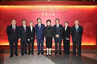 行政長官林鄭月娥女士與邵逸夫獎董事及理事會成員到逹會場