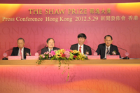 Professor Pak-Chung Ching, Professor Kenneth Young, Professor Chen-Ning Yang, Mrs Mona Shaw and Professor Wai-Yee Chan at the Press Conference 2014
