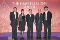 Sir Run Run and the Council Members welcome Mr and Mrs Donald Tsang at the Award Presentation Ceremony 2010