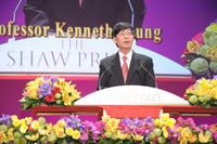 Welcome speech by Prof Kenneth Young, Vice Chairman of the Board of Adjudicators, at the Shaw Prize Award Presentation Ceremony 2010