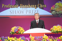 Speech by Professor Jiansheng Chen – Chairman, Selection Committee in Astronomy, at the Award Presentation Ceremony 2010