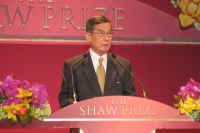 Speech by Professor Yuet-Wai Kan – Chairman, Selection Committee in Life Science and Medicine
