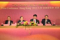邵逸夫奖理事会理事正准备宣布今届得奖人名单及有关赞词