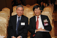 Professor Wai-Yee Chan and Professor Kenneth Young at the Press Conference 2013