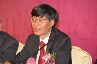 Announcement of the Shaw Laureates 2014 by Professor Pak-Chung Ching, Shaw Prize Council Member