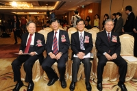 Professor Chen-Ning Yang, Professor Kenneth Young, Professor Pak-Chung Ching and Professor Wai-Yee Chan at the Press Conference 2014
