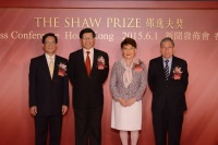 Professor Pak-Chung Ching, Professor Kenneth Young, Mrs Mona Shaw and Professor Wai-Yee Chan at the Press Conference 2015