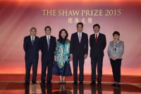 The Council Members welcome Mr and Mrs C Y Leung at the Award Presentation Ceremony 2015