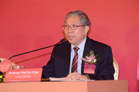 Announcement of the Shaw Laureates 2016 by Professor Wai-Yee Chan, Shaw Prize Council Member