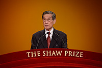 Welcome speech by Professor Yuet-Wai Kan - Chairman of the Board of Adjudicators, the Shaw Prize