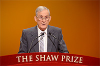 Speech by Professor Peter Goldreich - Chairman, The Shaw Prize in Astronomy Selection Committee