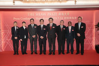 From left to right - Officials of The Shaw Prize Foundation:<br />