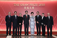 The Directors and Council Members of the Shaw Prize welcome The Hon Mrs Lam Cheng Yuet-ngor at the Award Presentation Ceremony 2018