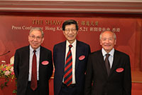 Professor Wai-Yee Chan, Professor Kenneth Young and Professor Frank H Shu at the Press Conference 2019