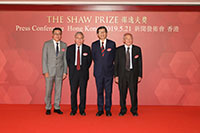 Mr Raymond Chan, Professor Wai-Yee Chan, Professor Kenneth Young and Professor Frank H Shu at the Press Conference 2019