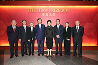 The Directors and Council Members of the Shaw Prize welcome The Hon Mrs Lam Cheng Yuet-ngor at the Award Presentation Ceremony 2019