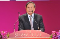 Welcome speech by Professor Chen-Ning Yang - Chairman of the Board of Adjudicators, the Shaw Prize