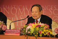 Announcement of the Shaw Laureates 2013 by Professor Chen-Ning Yang, Chairman of the Board of Adjudicators and Shaw Prize Council Member