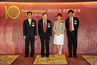 Professor Pak-Chung Ching, Professor Chen-Ning Yang, Mrs Mona Shaw and Professor Kenneth Young at the Press Conference 2013