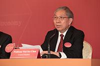 邵逸夫奖理事会理事陈伟仪教授公布2018年得奖者名单