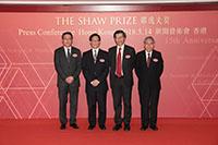 陈伟文先生、程伯中教授、杨纲凯教授与陈伟仪教授于2018年新闻发布会上合照